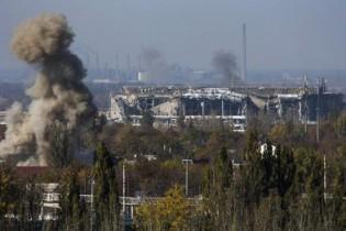 новости украины, юго-восток украины, новости донецка, ситуация в украине