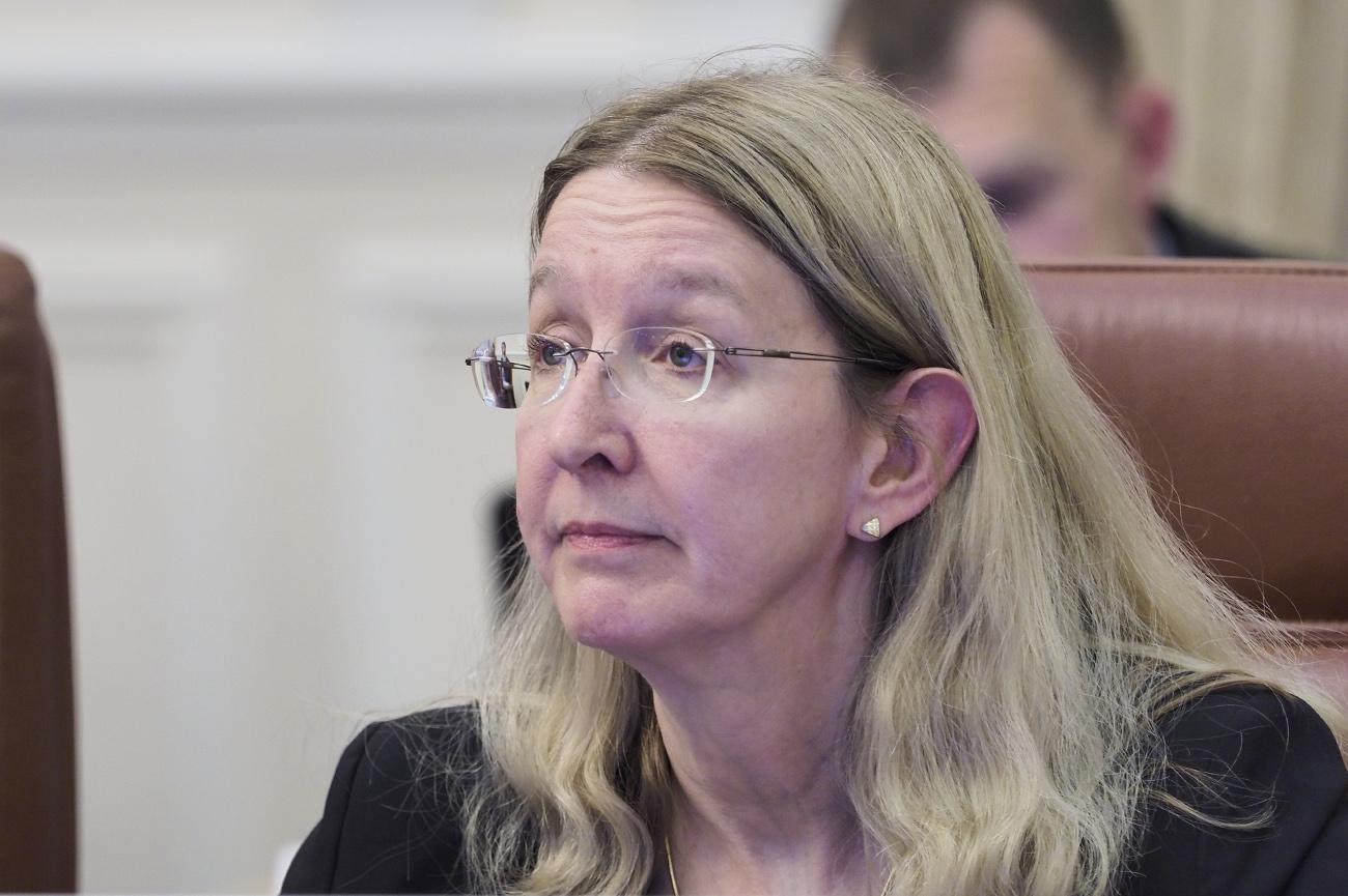 В Сети появилось требование восстановить Ульяну Супрун на посту главы Минздрава Украины, детали