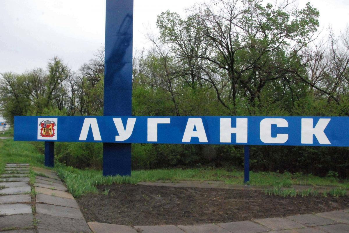 Взрыв прогремел в Луганске: газопровод пылал всю ночь, десятки домов остались без газа
