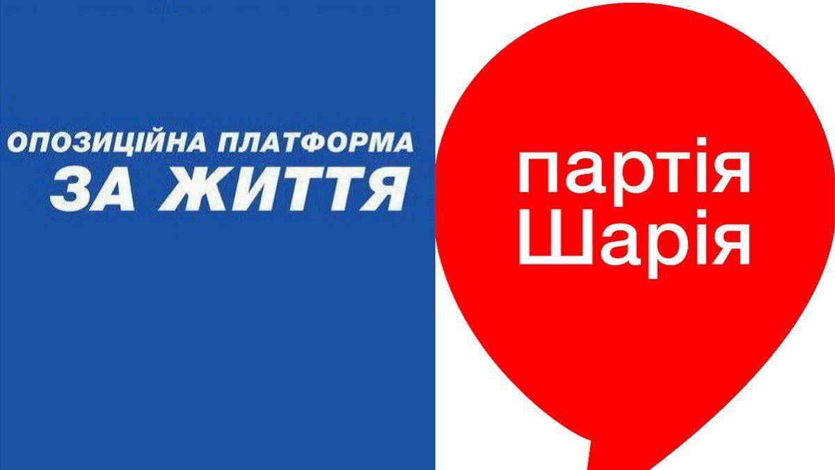"""""""Есть и внутренний враг"""", – Зеленского просят запретить пророссийские партии"""
