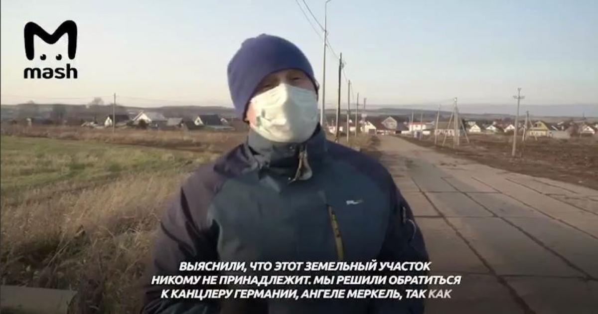Жители российской деревни просят Германию о присоединении – уже обратились к Меркель