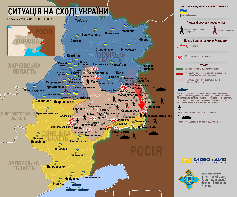 карта ато, ато. новости украины, ситуация в украине, юго-восток украины, дно, лнр, армия украины, боевые действия