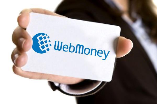 """В Украине неожиданно """"ожила"""" система электронных переводов WebMoney"""