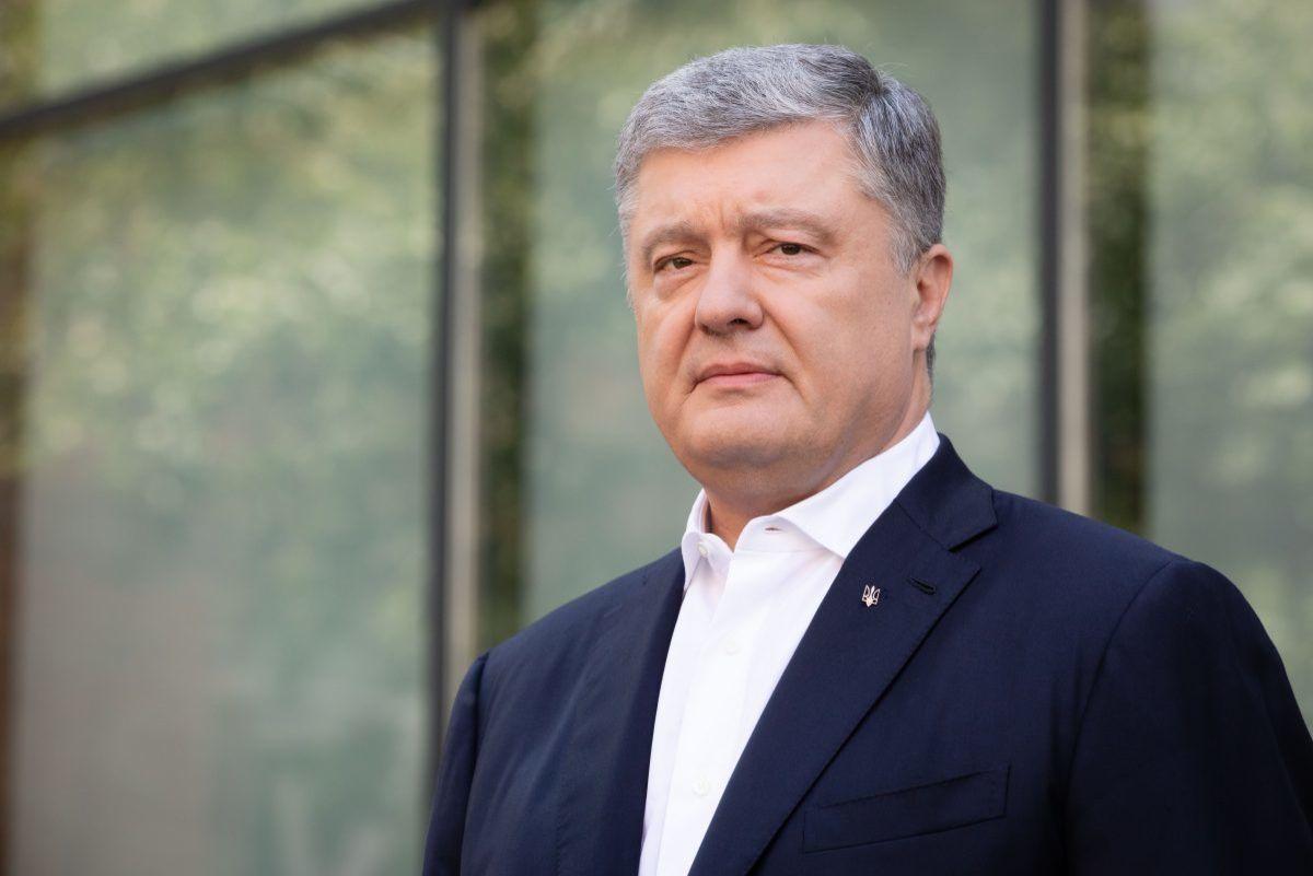 """Порошенко требует от Рады принять """"антиколомойский"""" закон: """"Не грайтеся з українським народом!"""""""