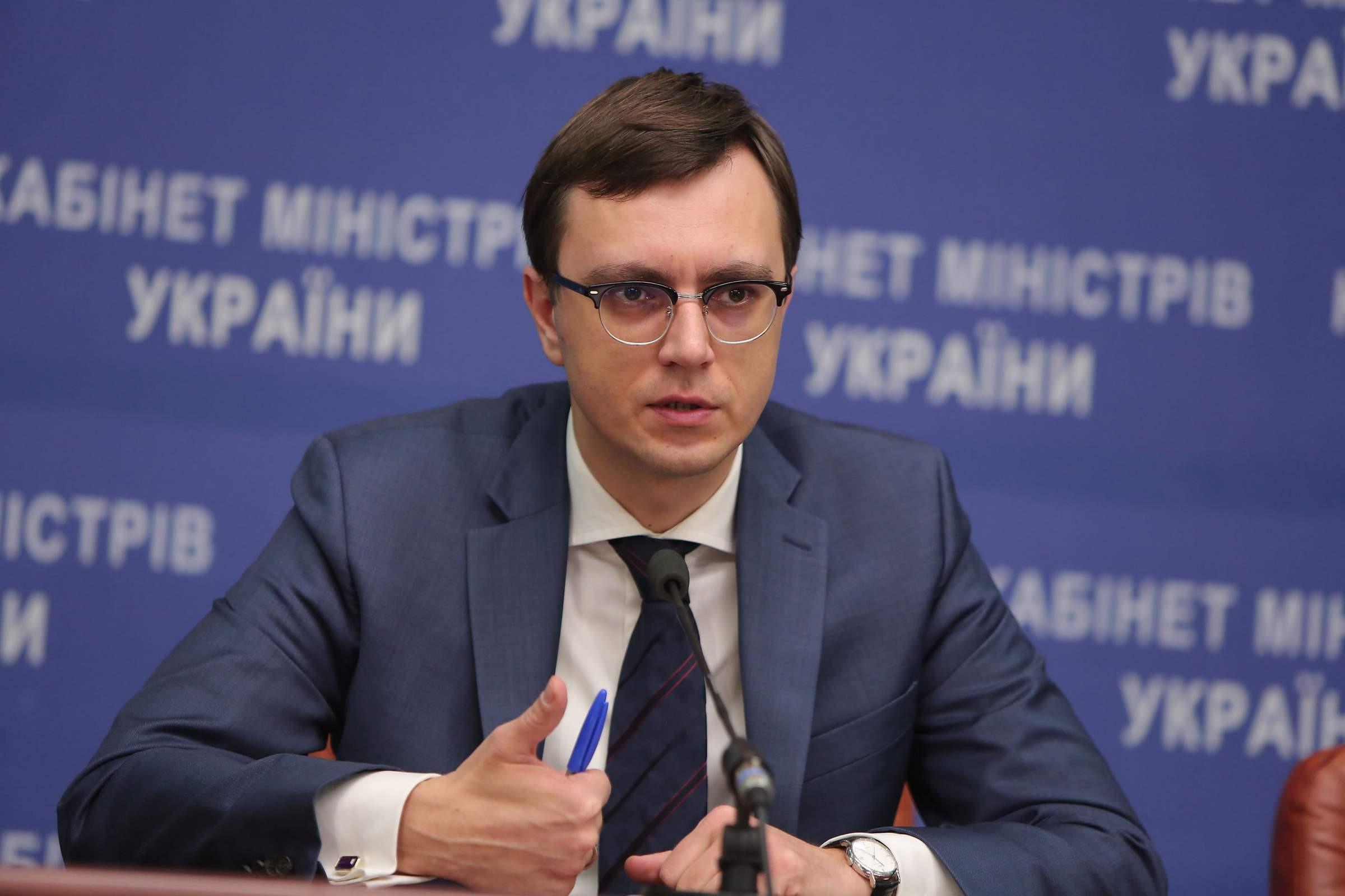 Вирус Petya.A – это очередная спецоперация Кремля и элемент гибридной войны, которую Россия ведет против Украины, - Омелян