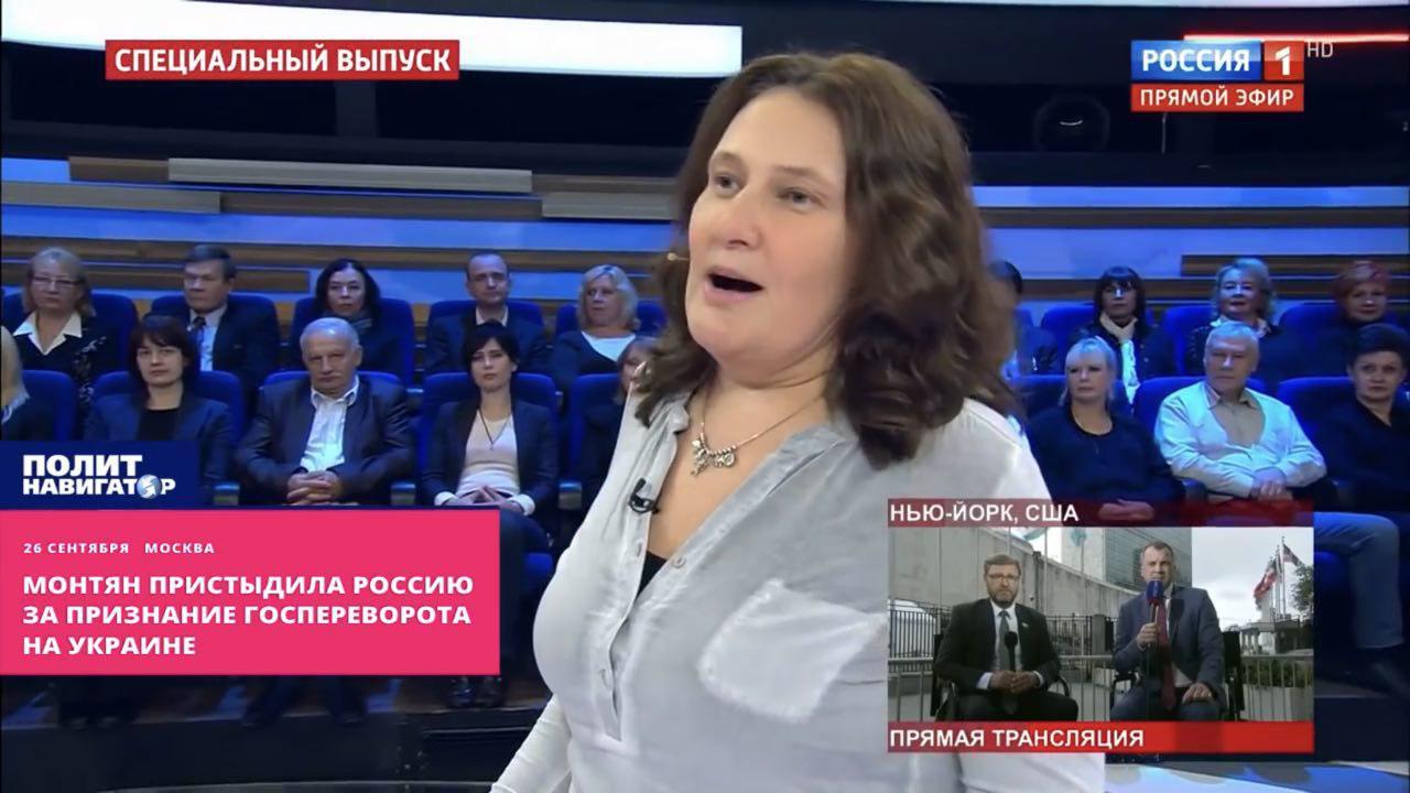 """""""Они предали Украину - они не могут считаться украинцами"""", - одиозная Монтян устроила громкий скандал на россТВ"""