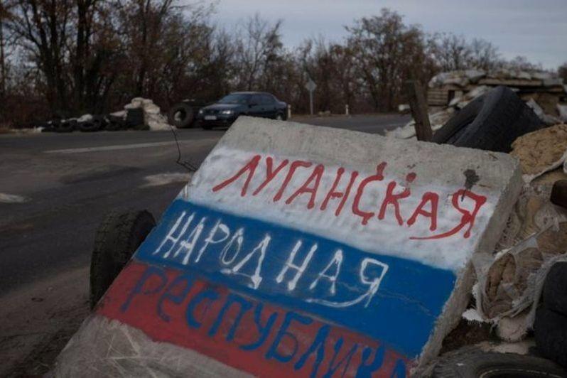 """В Луганске разочаровались в паспортах России: """"Мы несуществующий регион, присоединять не будут"""""""