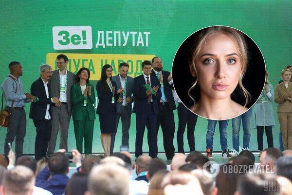 Панченко, Слуга народа, партия, список, бизнесмен, тусовщица, Тимошенко