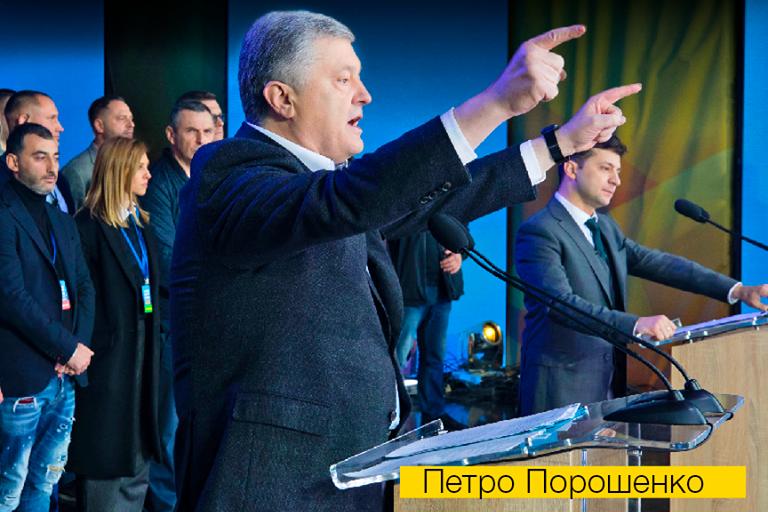дебаты, олимпийский, порошенко, зеленский, выборы