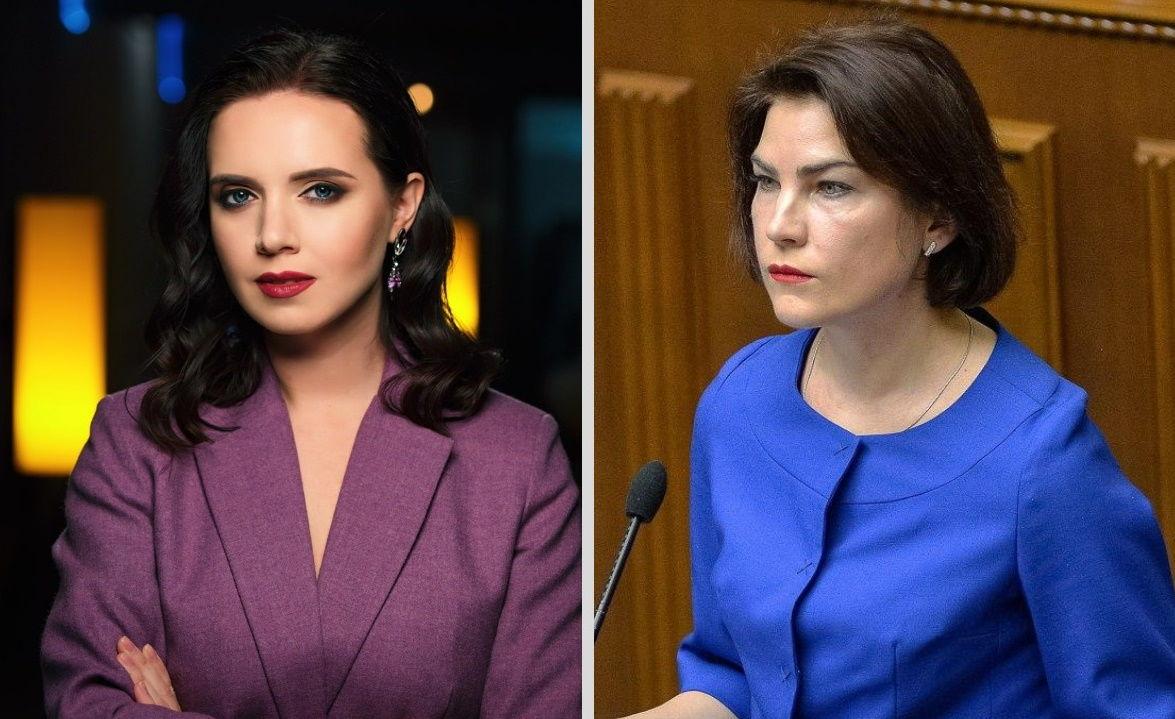 Венедиктова подала в суд на Янину Соколову: стали известны причины
