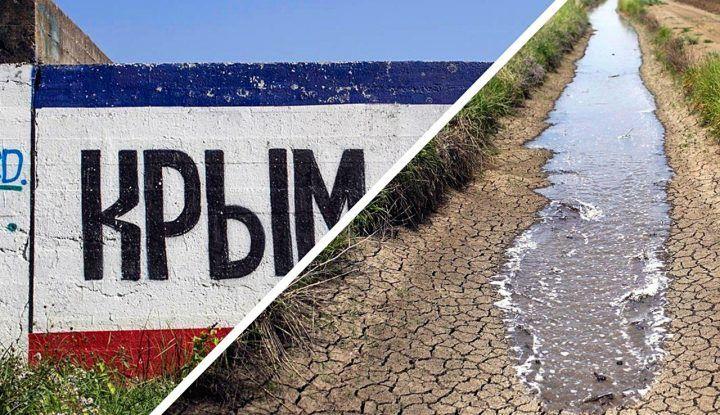 В Крыму умирает красивейший источник: Балановское водохранилище показали с высоты
