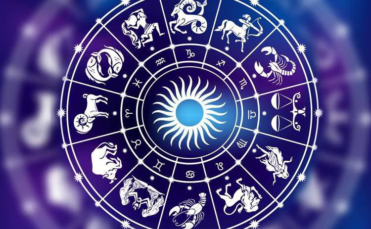 Каждому свое: гороскоп на 28 сентября расскажет, чего вам следует ожидать в этот день