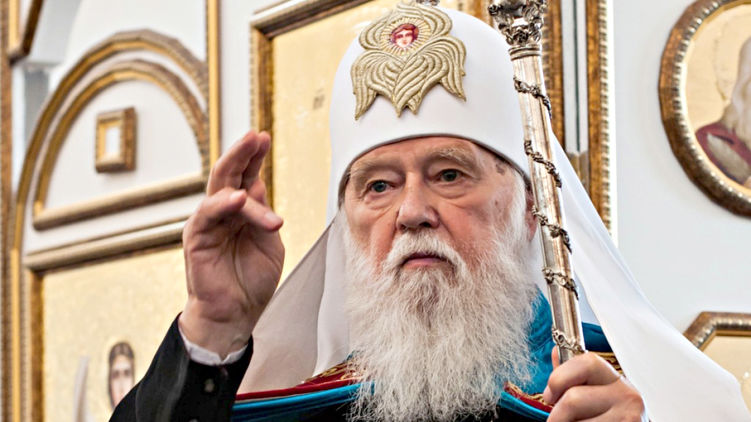Зеленский, Филарет, выборы, президент Украины