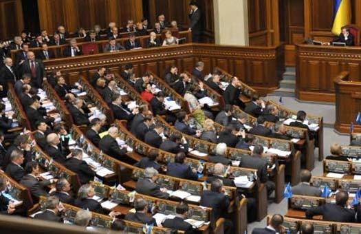 Верховная рада, численность армии, законопроект