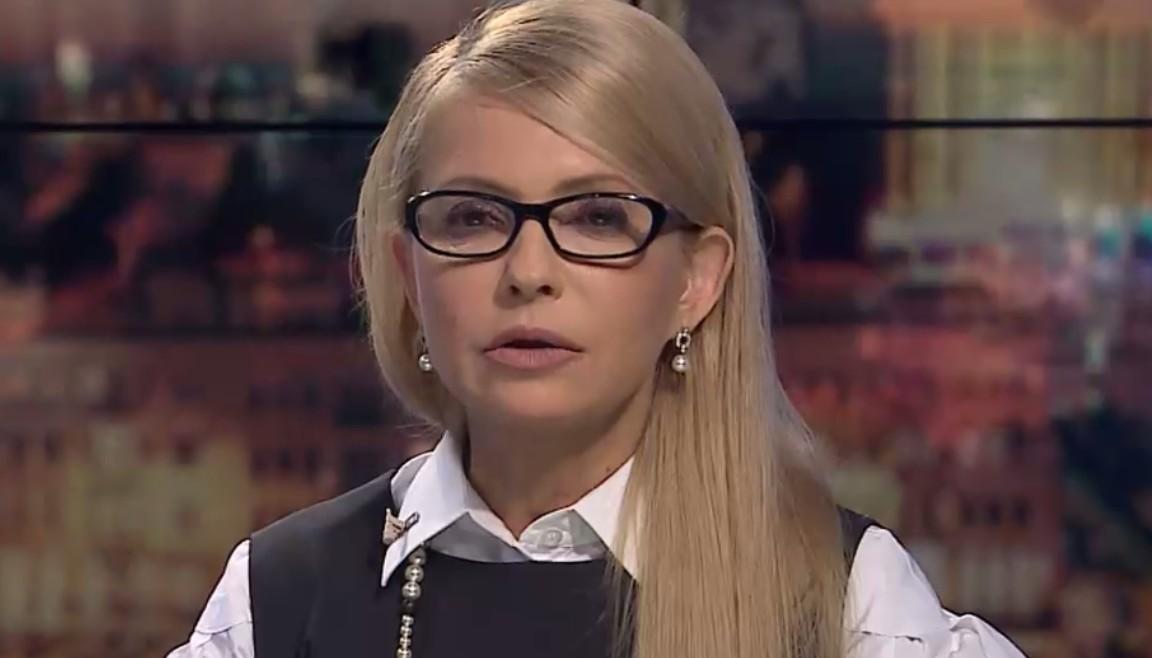 Правительство Яценюка обворовало государство и должно за это ответить - Тимошенко