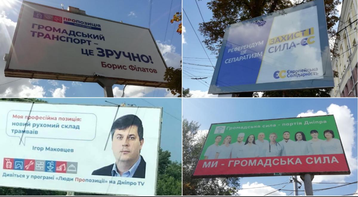Выборы мэра в Днепре: опрос показал, кто победит