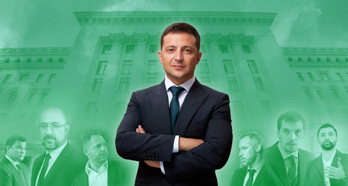 Пресс-конференция Зеленского: прямая онлайн-трансляция выступления президента