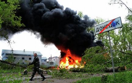В самопровозглашенной ДНР объявили о введении в Донецке осадного положения