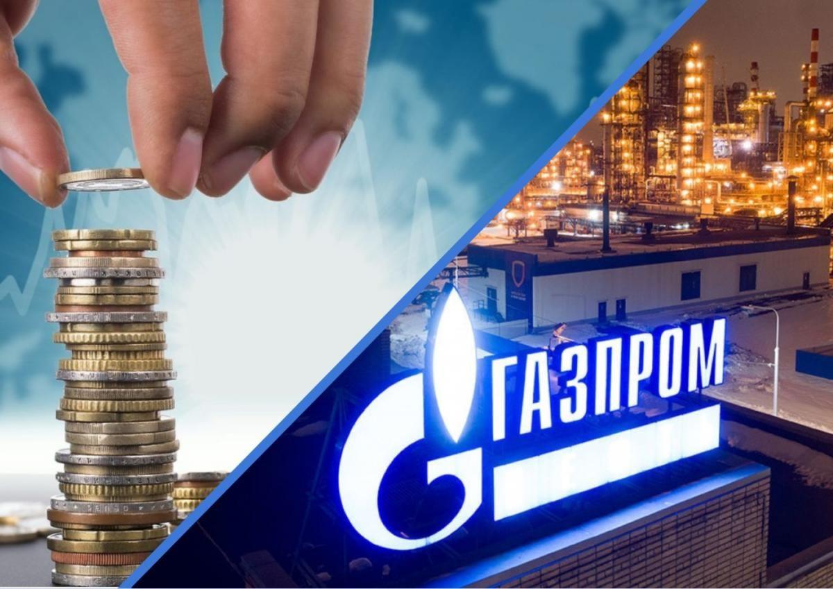 "Из-за монополии российского ""Газпрома"" на голубое топливо в странах ЕС взлетела цена на газ"