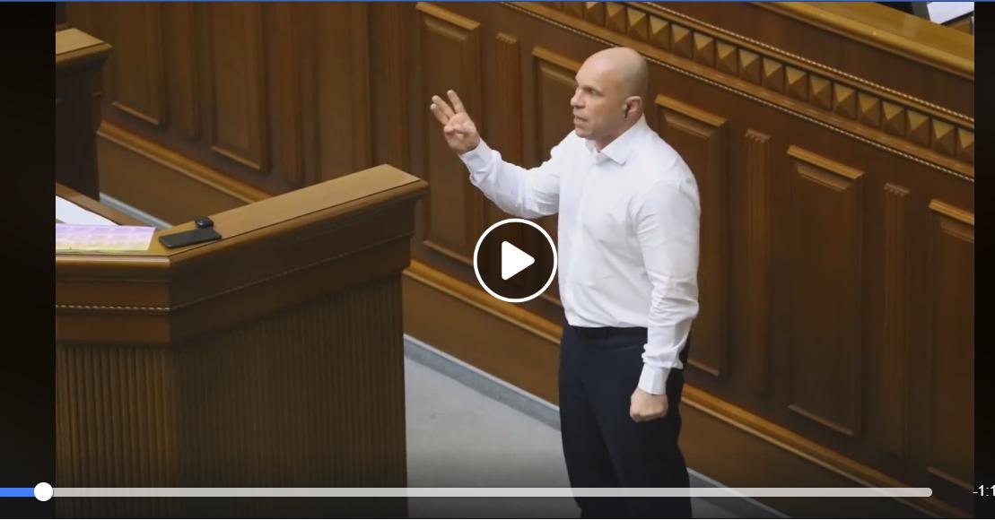 Украина, политика, Рада, вр, Кива, видео, скандал