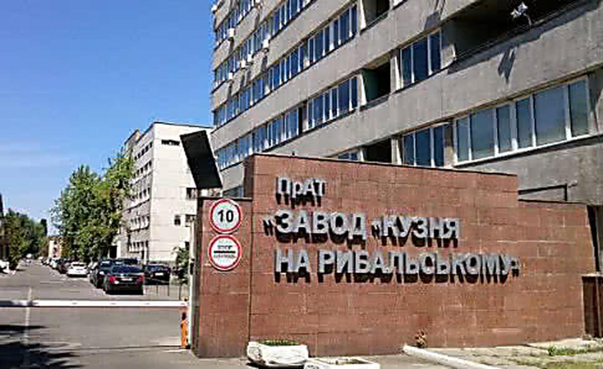 Сдерживает обещание: Порошенко продал еще один бизнес – названо имя нового владельца