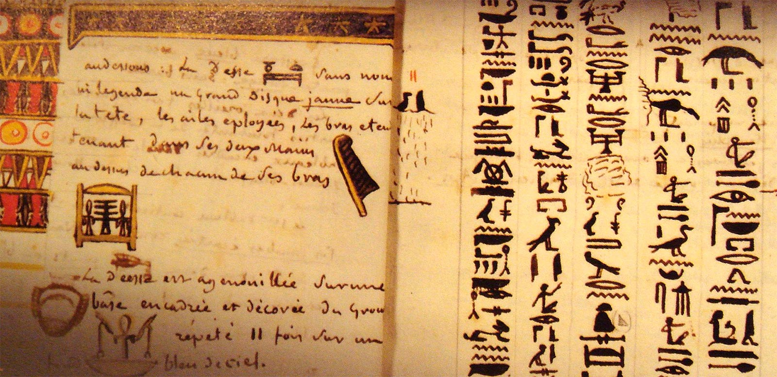 Британия, древняя рукопись, Древний Египет, манускрипт, папирус, библейские рассказы, Библия, легенды