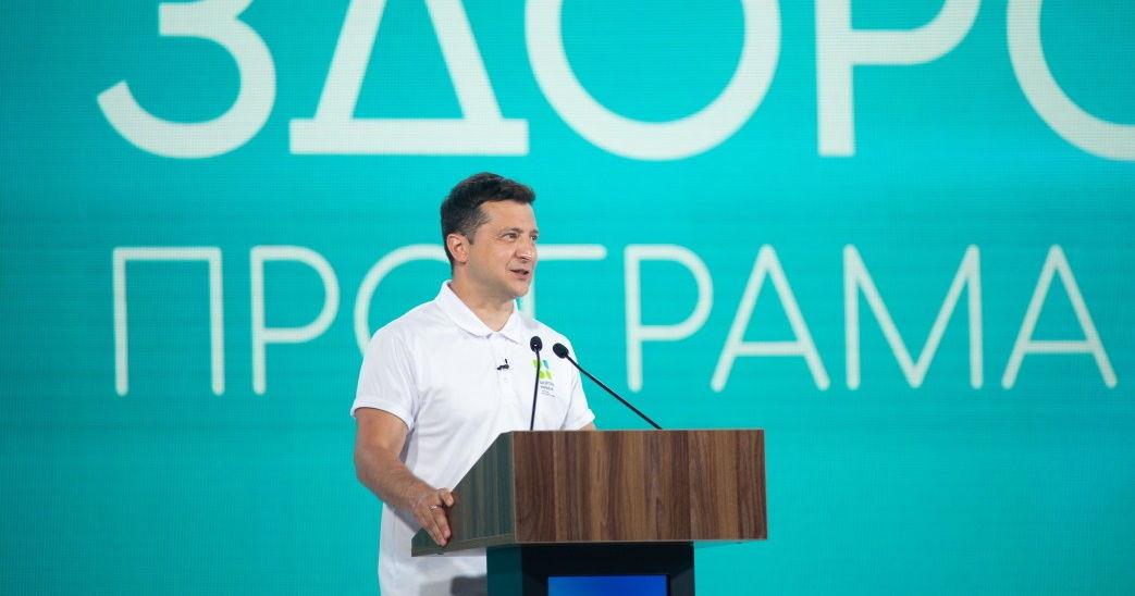 """Зеленский анонсировал полноценный медосмотр для украинцев старше 55 лет: """"Обязательные Check-UPы"""""""