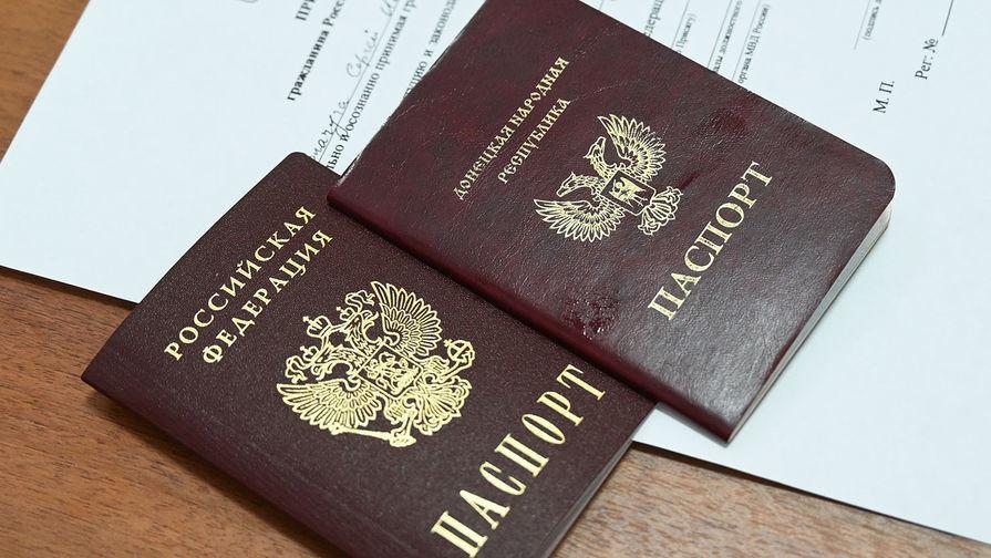 Кремль ускорил процесс выдачи паспортов РФ в ОРДО: в планах достигнуть отметки в полмиллиона