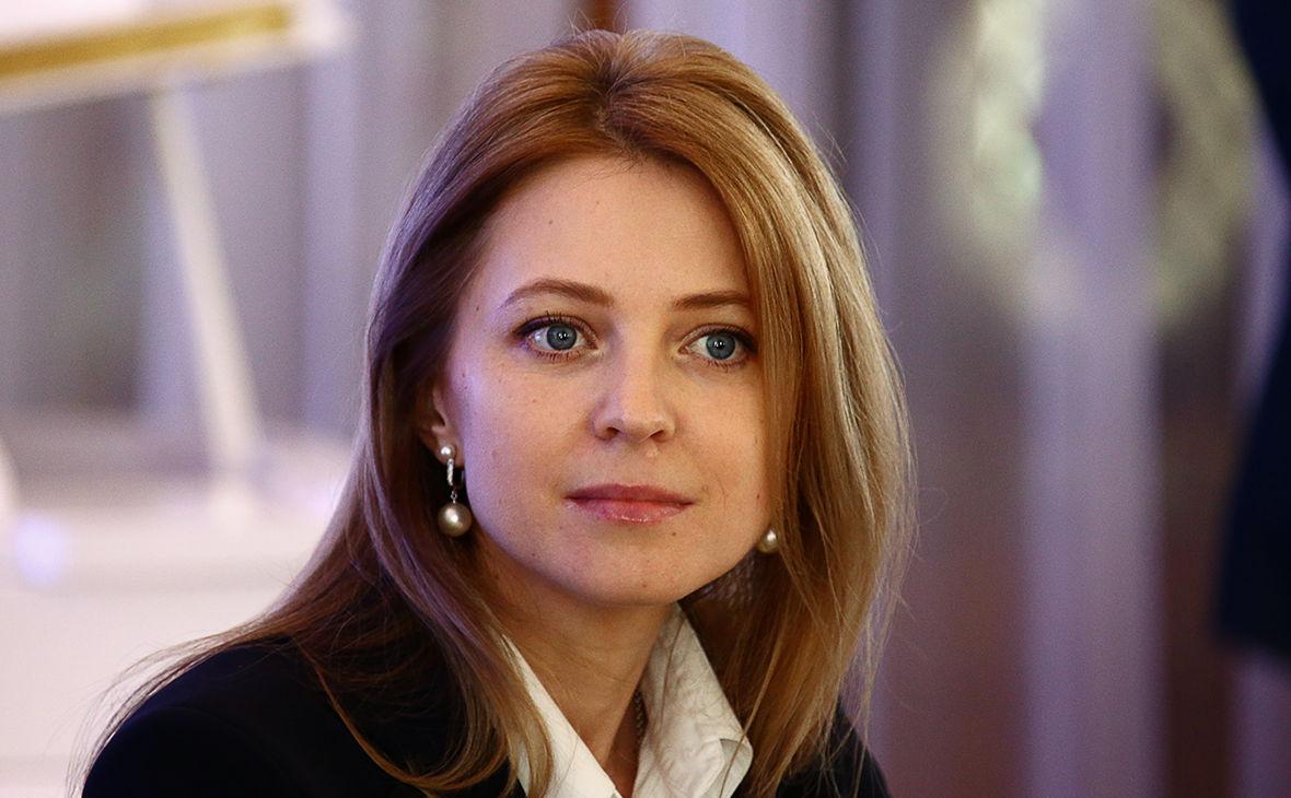 """""""Спрятаться не получится"""", - Украина готовит задержание Поклонской в Африке"""