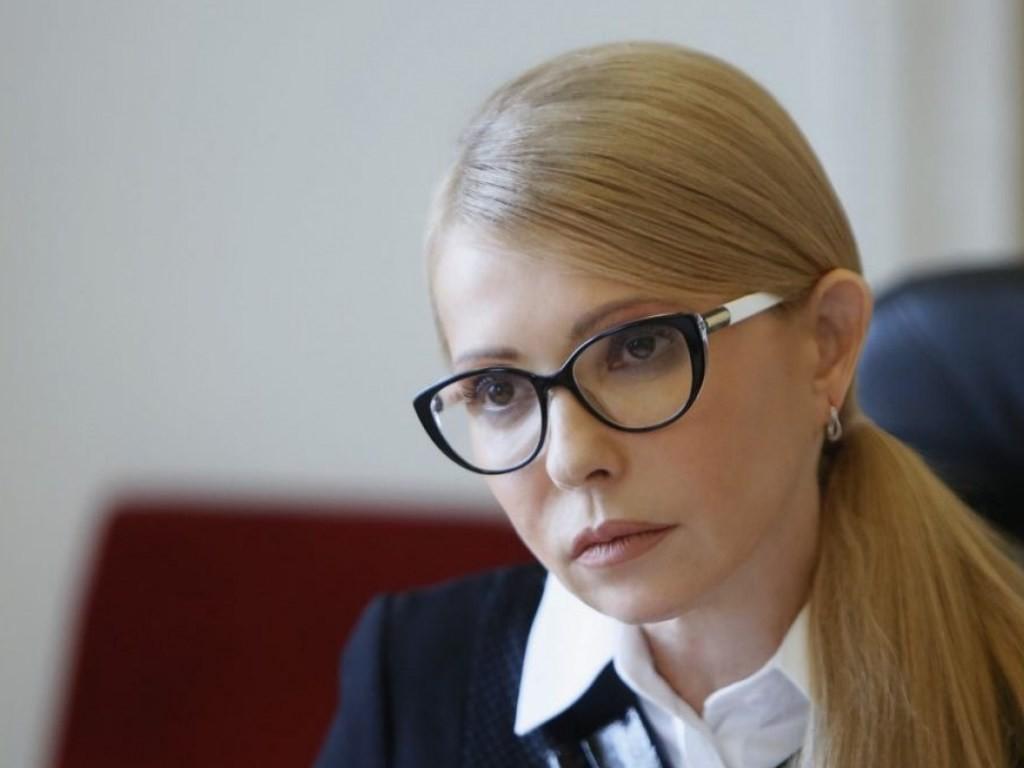 Тимошенко вмешалась в конфликт Зеленского и Климкина, выбрав неожиданную сторону