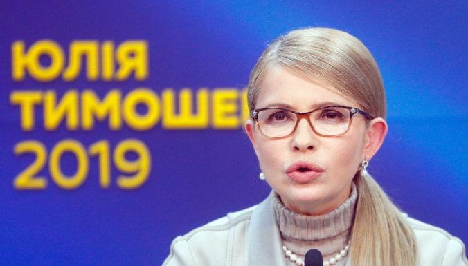 """""""Тимошенко не уверена в себе, это истерика"""", - политолог объяснил желание Юли устроить Порошенко импичмент - видео"""