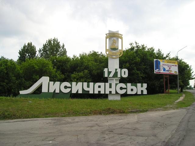 В Лисичанске найден тяжелораненый офицер Нацгвардии