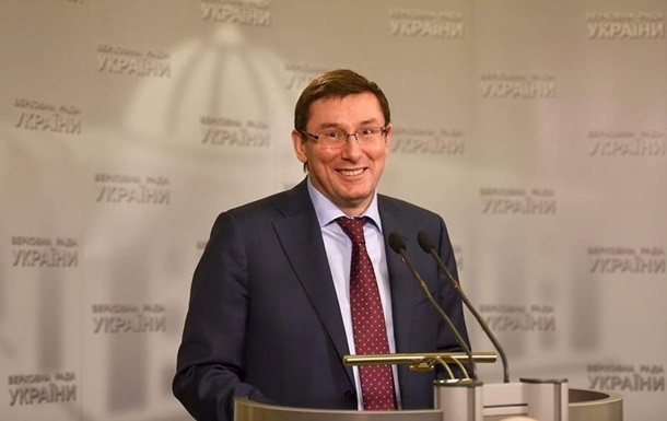 Украина, Гройсман, Верховная рада, политика, общество, Кабмин, Луценко