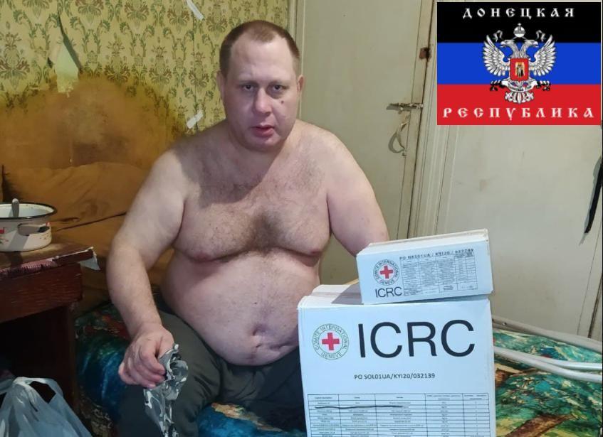 """""""Вот куда идет гуманитарная помощь"""", – блогер показал, кому в ОРДЛО достается помощь Красного Креста"""