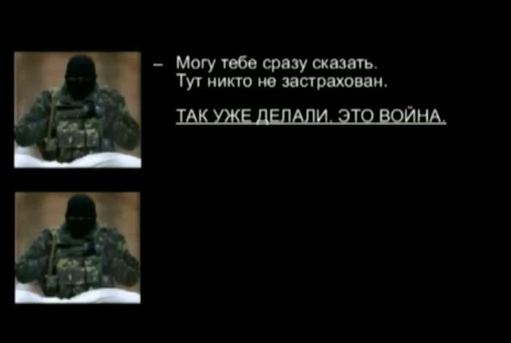 Боинг переговоры Украина, Россия, ЕС, Нидерланды, Политика, ДНР Шойгу