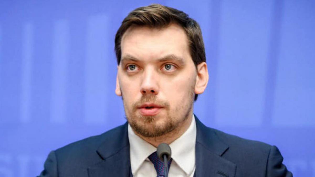 Гончарук раскрыл правду о своей возможной отставке: детали брифинга премьер-министра