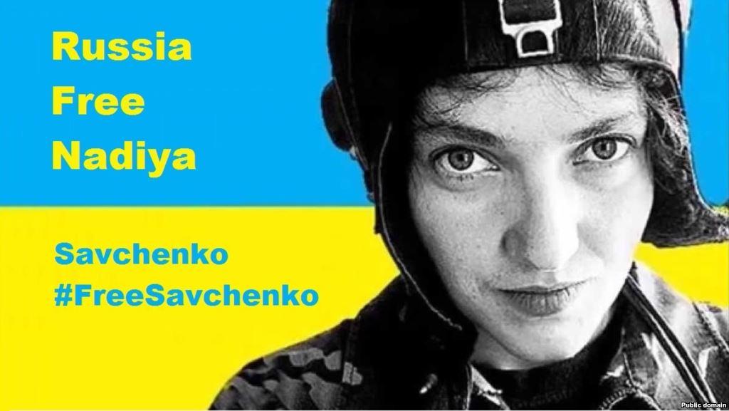 Суд над Надеждой Савченко. Хроника событий 15.03.2016