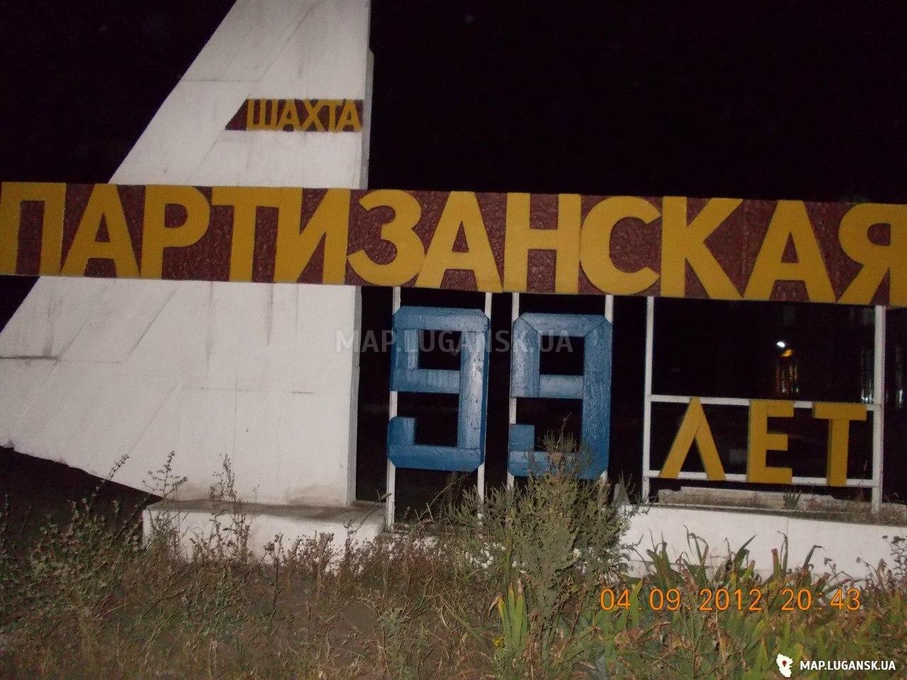 Забастовка шахтеров в оккупированном Антраците завершилась беспределом и разборкой с боевиками