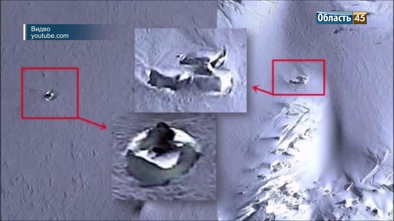 Обнаружен НЛО подо льдами Антарктиды: уфологи сделали заявление