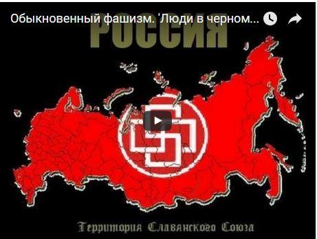 Фашизм по-русски: что связывает сепаратиста Губарева и российского вице-премьера Дмитрия Рогозина?
