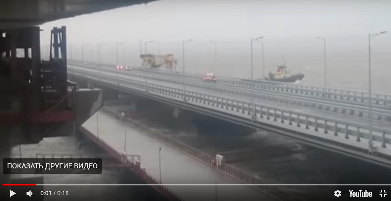 Мощная стихия против оккупантов РФ: опубликованы первые кадры ЧП, повредившего Крымский мост