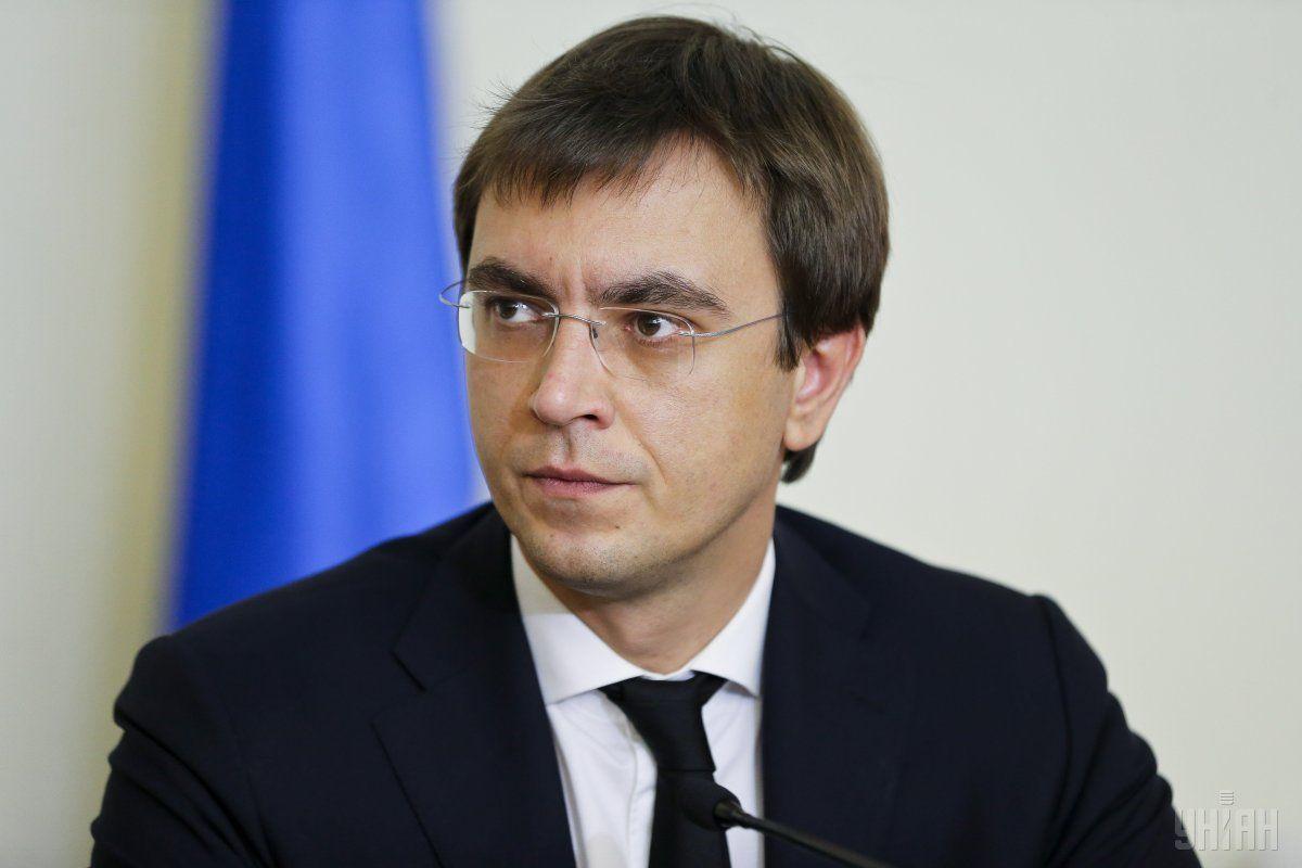 Омелян рассказал, как Украина ответит на блокирование украинских судов в Азовском море