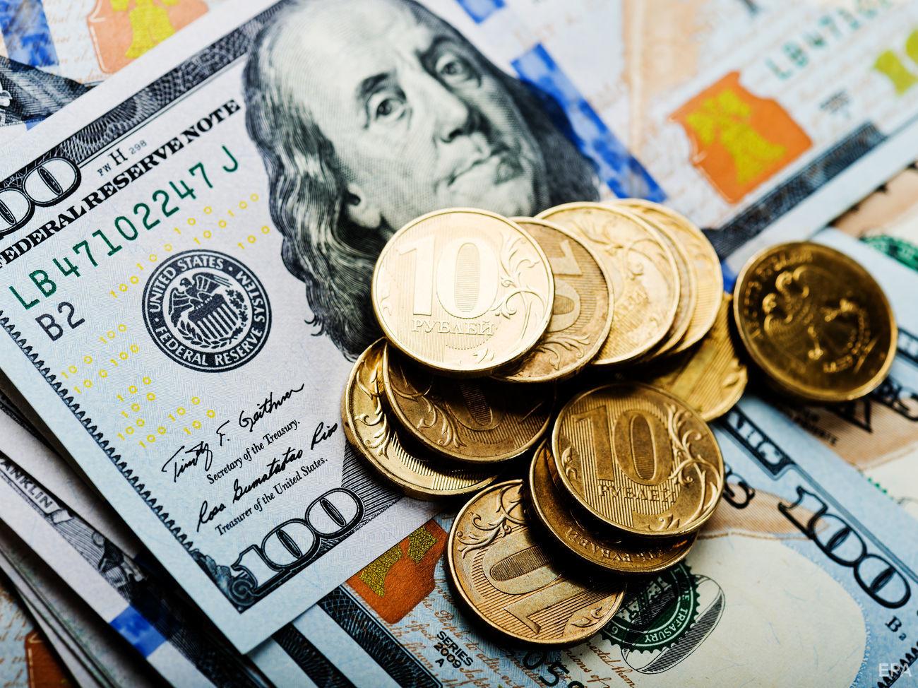 Картинки рубли и доллары