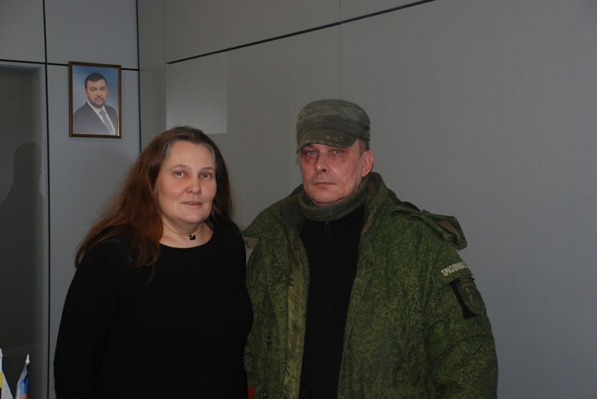 Донецк, ДНР, Украина, Татьяна монтян, скандал