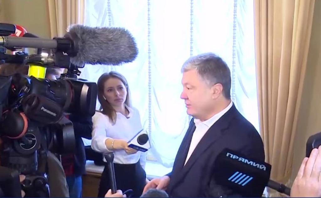 Порошенко обвинил команду Зеленского в нарушении Конституции: известна причина - кадры