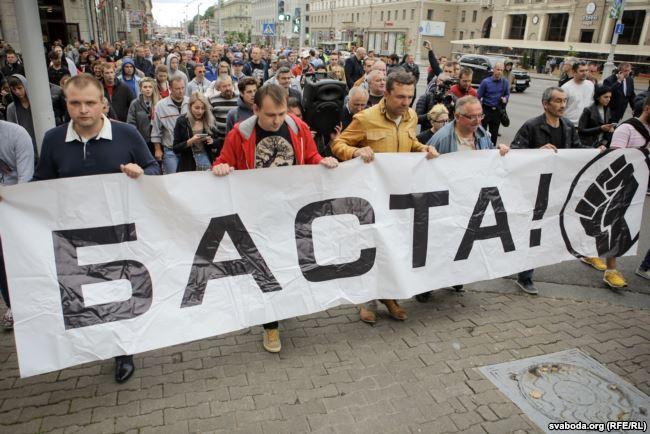 Белорусы вышли на улицу против России: в Минске активисты организовали акцию против военных учений с армией РФ - опубликованы кадры