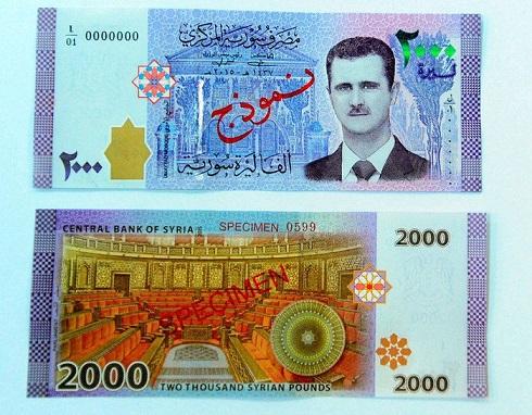 """Себя любимого forever: чертовски скромный """"друг Путина"""" Башар Асад решил выпустить новые сирийские банкноты со своим изображением"""