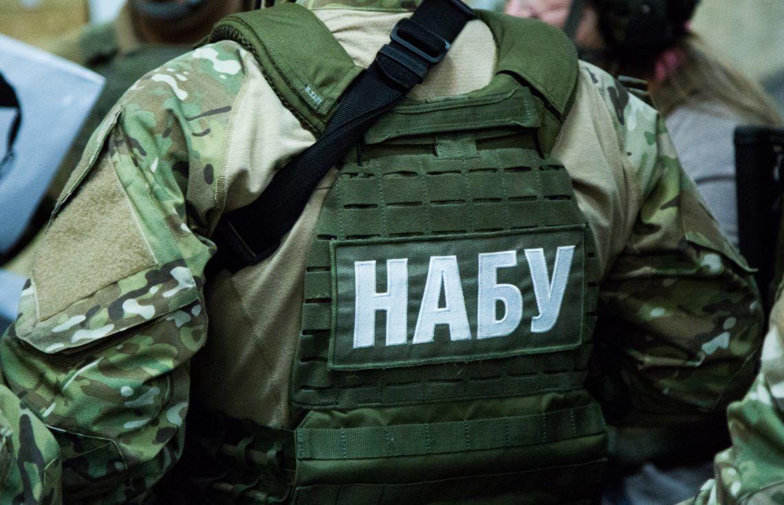 """НАБУ нагрянуло с обысками в офис """"Укрзализныци"""" - заявление компании"""