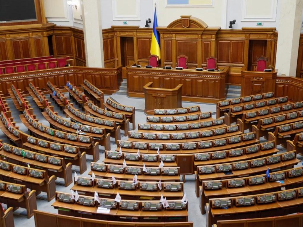 Украина, Зеленский, Парубий, Рада, Сессия.