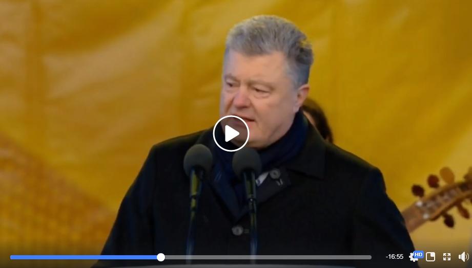Порошенко о вмешательстве РФ: Кремль готовит грандиозные спецоперации для срыва честных  выборов в Украине - кадры